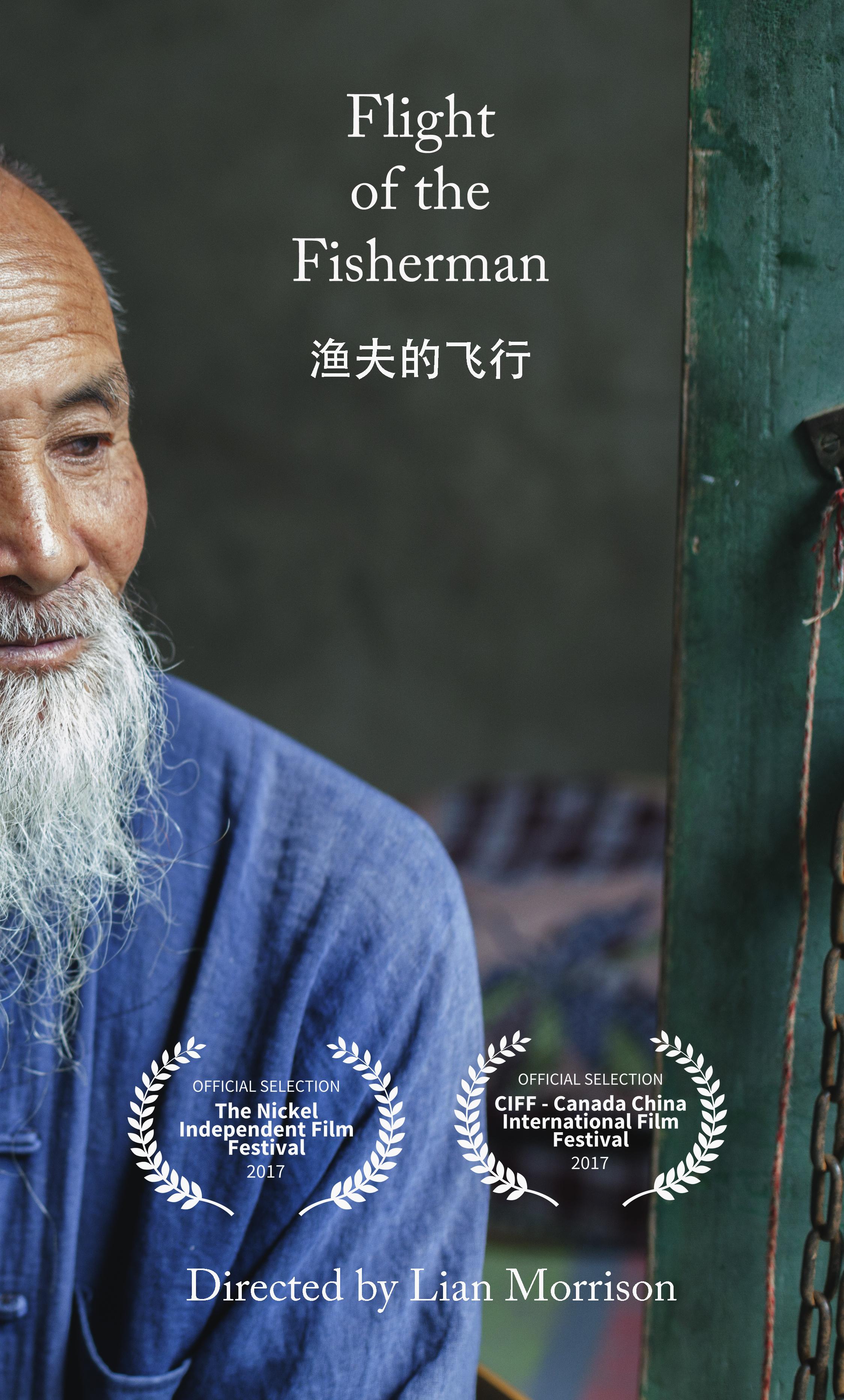 lian morrison, documentary